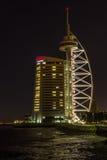 Vasco da Gama Tower Royalty Free Stock Photos