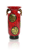 Vase asiatique photo libre de droits
