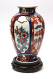 Vase cher de la Chine Photo stock