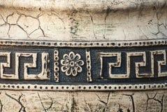 Vase slavic symbols runes. Old vase slavic symbols runes Stock Photo