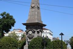 Vasil Levki ` s纪念碑记住 库存照片
