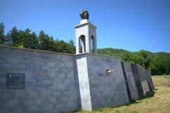 Vasil Levski monument,Bulgaria Royalty Free Stock Image