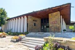 Vasil Levski Museum in Lovech in Bulgaria royalty free stock photo