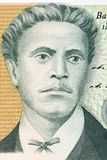 Vasil Levski portrait from Bulgarian money Royalty Free Stock Photo