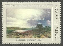Vasilev, Wet meadow. USSR - stamp printed in1975, Art, 125th Birth Anniversary of F.A. Vasilev, Wet meadow Royalty Free Stock Photo