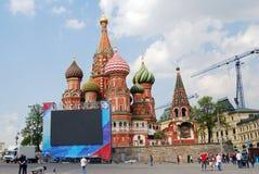 Vasilevsky下降 库存照片