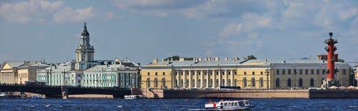 Vasilevsky Island Stock Photo
