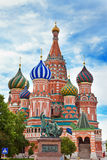 Vasily Blazhennogo's cathedral.Moscow.Russia. Royalty Free Stock Photos