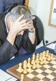 Vasily Ivanchuk Royalty Free Stock Image