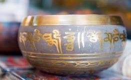 Vaso buddista della ciotola di canto Immagine Stock Libera da Diritti