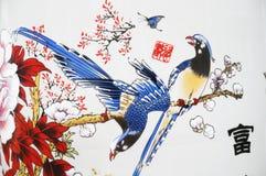 Vaso chinês pintado da porcelana Fotografia de Stock Royalty Free