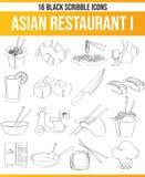 Vastgesteld Aziatisch Restaurant I van het gekrabbel Zwart Pictogram vector illustratie