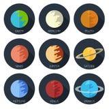 Vastgesteld planetenzonnestelsel het vlakke pictogram van de beeldverhaalstijl Royalty-vrije Stock Fotografie