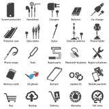 Vastgestelde Mobiel servise Webpictogrammen Royalty-vrije Stock Afbeelding