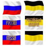 Vastgestelde Russische vlaggen Stock Afbeeldingen