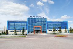 Vatan Sports Complex in Kazan. Built for the Universiade 2013 stock photo