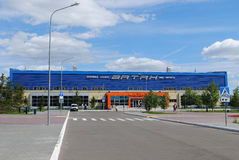 Vatan Ice Sports Complex in Kazan. Built for the Universiade 2013 royalty free stock images