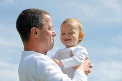 Vater - Sohn-Portrait Stockfotografie