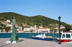 Vathy in Ithaca, Greece Stock Photos