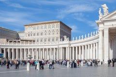 vatican Immagine Stock Libera da Diritti