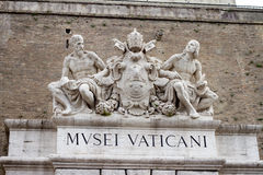 Vatican museum in Rome Italy Stock Image