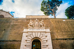Vatican Museums Stock Images