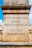 Vatican obelisk base detail with latin inscription Stock Photo