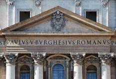 Vatikaan Royalty-vrije Stock Afbeelding