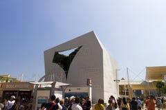 Vatikan-Pavillon und die Besucher von AUSSTELLUNG 2015 in Mailand Lizenzfreie Stockfotos