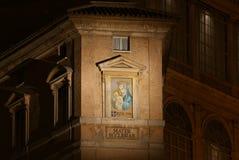 Vatikanstadt nachts Stockbild