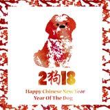 Vattenfärg texturerad körsbärsröd blomning och hund Kinesisk gre för nytt år Fotografering för Bildbyråer