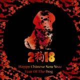 Vattenfärg texturerad körsbärsröd blomning och hund Kinesisk gre för nytt år Royaltyfri Bild
