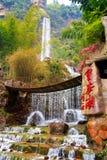 Vattenfall på Baofeng laken. Fotografering för Bildbyråer