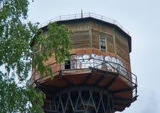 Vattentorn av Shukhov Borisov Vitryssland Arkivfoton