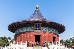 Vault de céu imperial Fotografia de Stock Royalty Free