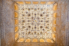Vault in Nasrid Palaces, Alhambra de Granada, Spain Royalty Free Stock Images
