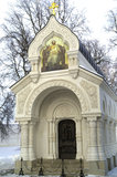Vault of Prince Dmitry Pozharsky in Holy Euthymius monastery in Royalty Free Stock Image