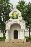 Vault of Prince Dmitry Pozharsky  in Suzdal Royalty Free Stock Image