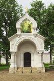Vault of Prince Dmitry Pozharsky  in Suzdal Royalty Free Stock Image
