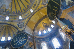 The vaulting of the nave. Hagia Sophia interior at Istanbul Turk Stock Photos
