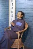 Vaxdiagram av berömd kinesisk författarelu-xun Royaltyfri Foto