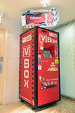 VBox-Film-Mietkiosk Lizenzfreies Stockbild