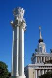 VDNH公园看法在莫斯科 免版税库存图片