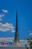 VDNH Выставка достижений национальных ресурсов moscow Лето Ракета Стоковые Изображения