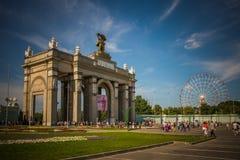 VDNH Выставка достижений национальных ресурсов moscow Лето Стоковые Фотографии RF