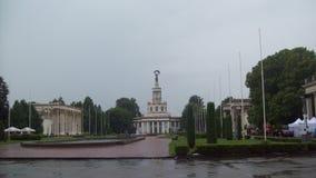 VDNH en Kiev Fotos de archivo