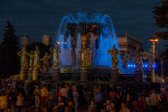 VDNH. Exhibition of achievements of national resources. Moscow. Summer. Fountain Friendship Of Peoples. Royalty Free Stock Photos