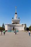 VDNH, Moskau, Russland Stockbilder