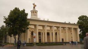VDNH Pavilhão Republic of Belarus filme