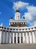 VDNH, Tentoonstelling van Verwezenlijkingen, Moskou Paviljoen 1 ( Royalty-vrije Stock Foto's